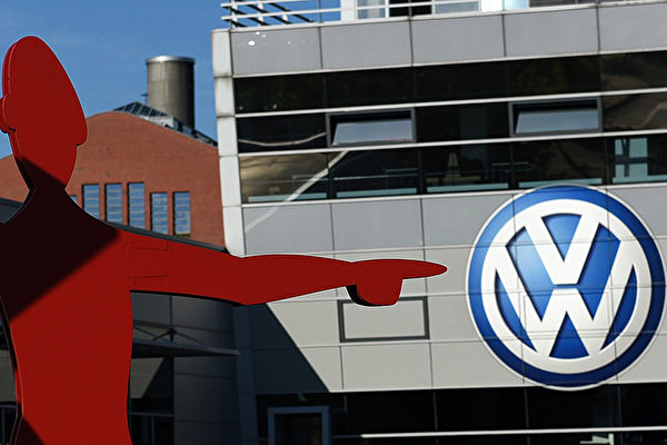尾氣醜聞 大眾車聲譽在德國嚴重受損
