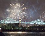 2017年5月17日晚,横跨圣劳伦河连接蒙特利尔与南岸的雅克-卡迪亚桥上彩灯高照,焰火绽放,庆祝蒙特利尔市375岁生日。(加通社)