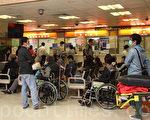 公立医院急症室收费下月18日加至180 元。(大纪元资料图片)