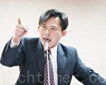 時代力量黨主席黃國昌批評,藍營若堅持要辦國共論壇,就不要怪台灣人民認為,他們要與中共聯手統戰。(陳柏州/大紀元)