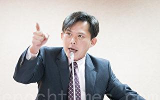 时代力量党主席黄国昌批评,蓝营若坚持要办国共论坛,就不要怪台湾人民认为,他们要与中共联手统战。(陈柏州/大纪元)