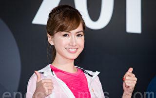 藝人翁滋蔓5月3日在台北出席運動品牌記者會。(陳柏州/大紀元)