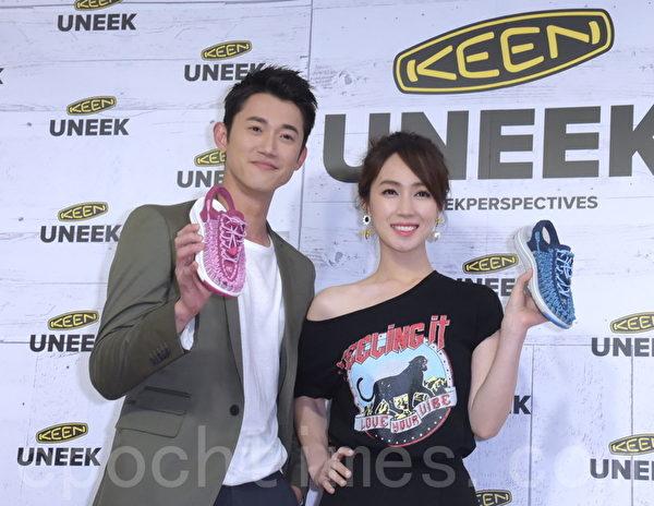 KEEN UNEEK 2017 春夏新品产品记者会