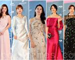 第53屆百想藝術大賞,群星亮相紅毯。圖左起為:金裕貞、朴寶英、孫藝珍、潤娥、朴信惠。(全景林/大紀元)