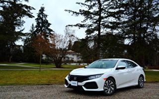 2017 Honda Civic Hatchback。〈李奧/大紀元〉