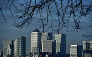高盛警告,脫歐負效應之大,倫敦會失去金融中心地位。圖為從格林威治公園望向倫敦金絲雀碼頭金融中心。(BEN STANSALL/AFP/Getty Images)