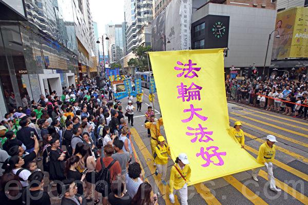 """香港法轮功学员星期日举行庆祝世界法轮大法日活动,排出""""大法""""二字,并向法轮功创始人李洪志先生恭祝生日快乐。同时举行庆祝513游行,许多大陆游客看到游行的壮观场面都感到很震撼。"""