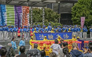 今年是法轮大法洪传世界25周年,5月6日,湾区三百多名法轮功学员在旧金山联合广场举行盛大的集会演出庆祝活动。(曹景哲/大纪元)