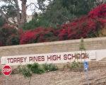 5月6日周六凌晨3时半后,加州圣地亚哥顶尖高中之一的托利松高中(Torrey Pines High School)一名15岁的少年因将一支BB枪指向警察被警察打死。图为案发地点附近该高中牌子。(董婉如/大纪元)