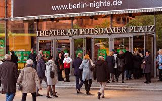 神韻歐洲巡演完美落幕 觸動柏林人靈魂深處