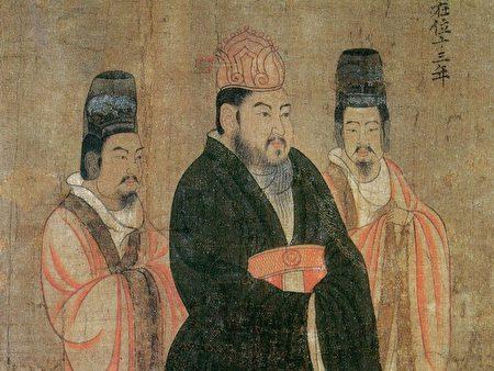 隋炀帝杨广(维基百科公有领域)
