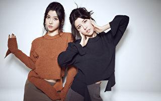 雙胞胎女團「BY2」將於母親節義賣自創服飾品牌限量衣,幫助弱勢家庭。(紅心字會提供)