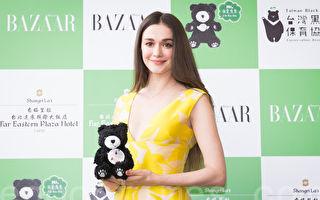 乌克兰名模瑞莎5月10日在台北出席公益活动。(陈柏州/大纪元)