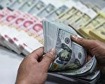 德银表示,美国总统川普的减税政策,中共需将人民币贬值来对冲。(大纪元资料室)