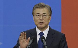 文在寅給朝鮮劃紅線 重申美開戰需經韓國同意