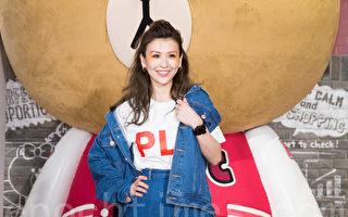 魏如昀擔任一日造型師 穿搭展現潮流女孩