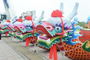 【文史】赛龙舟端午粽 五月五与忠孝三杰