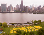 """2017年5月13日,法轮大法弟子在纽约联合国总部对面甘纯公园(Gantry Park)举行大型排字 ,排出""""大法洪传25周年""""。(戴兵/大纪元)"""