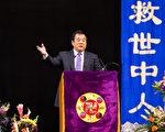 2017年5月14日逾萬名法輪功學員在紐約舉行心得交流會,李洪志先生蒞臨講法。(戴兵/大紀元)