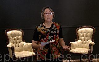 华埠商人协会中秋街会主任Eve Lee,在记者会上介绍首届华埠行人道购物开放日。(大纪元)