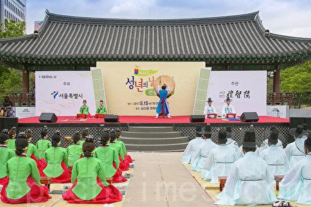 5月15日,韩国首尔市在南山韩屋村举行第45届韩国传统成年节仪式。韩国的成年节定为每年五月第三个星期一。 (全景林/大纪元)