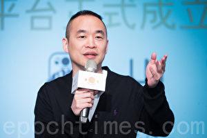 艺人黄立成5月16日在台北宣布《M17 Entertainment》 社交娱乐平台成立,积极进军网路直播市场。(陈柏州/大纪元)