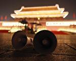 中共持續以經濟與政治向台灣新聞自由施壓。(Feng Li/Getty Images)