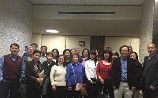 奧克蘭華裔房東能否逃過「被共產」?