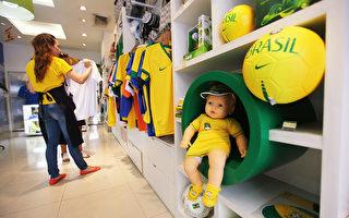 俄羅斯海關近期查獲了多批從中國進口的假冒2018世界盃的商品。圖為2014年4月19日,巴西里約熱內盧,2014世界盃紀念品在商店展出。(Mario Tama/Getty Images)