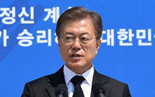 文在寅:两个首脑会或促成美韩朝三方峰会