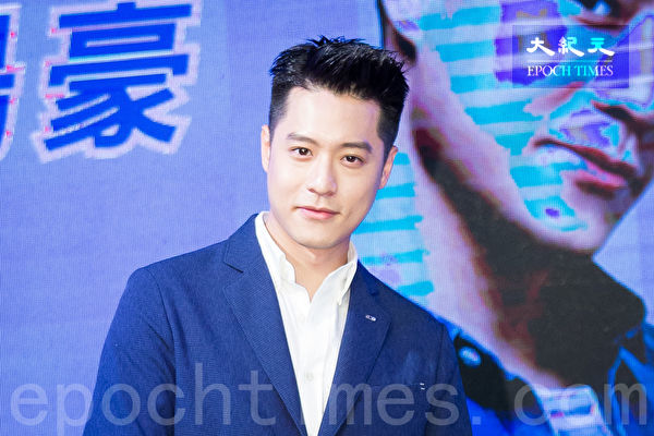 艺人周汤豪5月18日在台北出席代言活动。(陈柏州/大纪元)