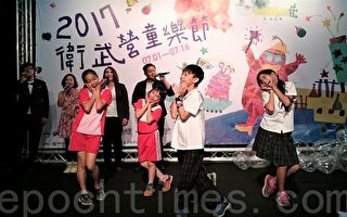 《小安、金刚与学舌鸟》有高雄五个国小学生参与演出,带领观众发现人声不同的变化,寻找声音最初的感动。(方金媛/大纪元)