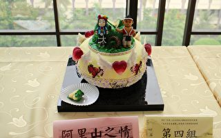 全国创艺茶食尚竞赛 嘉义盛大登场