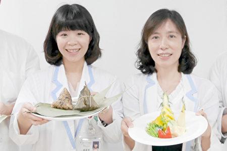 柳营奇美医院营养科以台南当季食材,设计出五谷莲香粽、鲜笋优格沙拉的小套餐,希望民众吃得健康、欢乐过节。(柳营奇美医院提供)