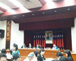 立法院23日下午召开国庆筹备会,决定106年国庆烟火在台东施放。(台东县政府提供)