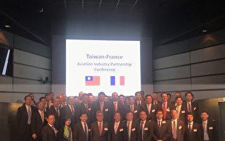 台法航空产业供应商合作交流会议全体成员合影。(高雄市经发局提供)
