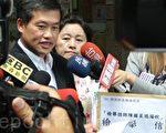 萧永达23日亲自带检举书赴国税局检举陈国星涉嫌逃漏税。(李怡欣/大纪元)