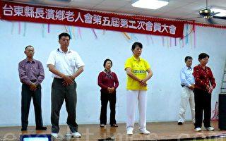 2009年朱阿妙(中)和台東學員在長濱鄉弘法教功。(龍芳/大紀元)