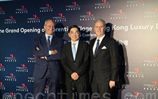 ADR集团高层联同KC100业主出席开幕新闻发布会。(朱芝晴/大纪元)