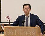 歷史文化學者章天亮教授26日在加州仙韻藝術學院進行了一場文化講座。(景雅蘭/大紀元)