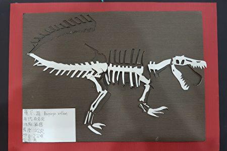恐龙立体造型。(李芳如/大纪元)