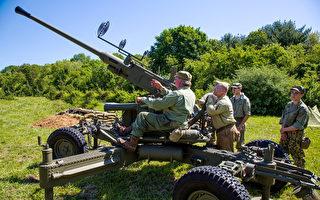 紐約長島美國裝甲博物館將舉辦第二次世界大戰戰地表演