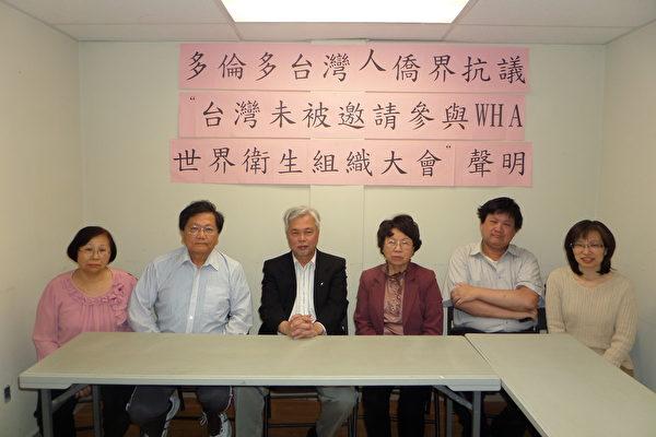 多伦多部分侨领出席讨论会。左3起:叶国基、洪秋月、潘超庆。 (加拿大台湾同乡会提供)