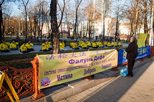 烏克蘭部分法輪功學員集體煉功。(大紀元)