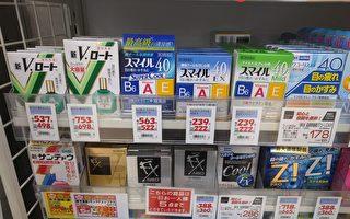 买眼药水别跟风!日本眼科医教你5条