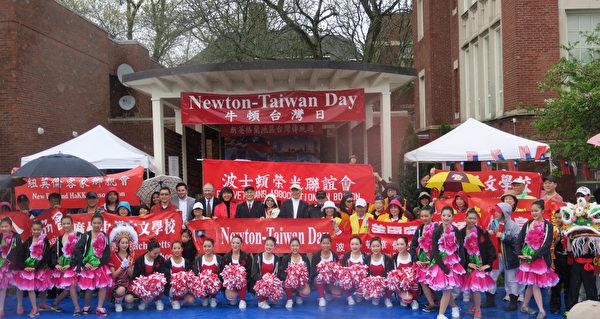 """参加""""2017牛顿台湾日""""的贵宾及各侨团代表、演出团体在开幕仪式中合影。(侨教中心提供)"""