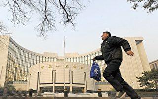 """大陆银行监管风暴升级 """"债券通""""暂开北向"""