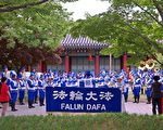 天国乐团在大邱庆尚监营公园前演奏。(金国焕/大纪元)