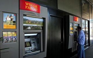 总部在旧金山的富国银行再传丑闻。有员工表示,公司为完成业绩,要求他们诱导非法移民开设银行账户,因此他们将富国银行告上法庭。(Justin Sullivan/Getty Images)