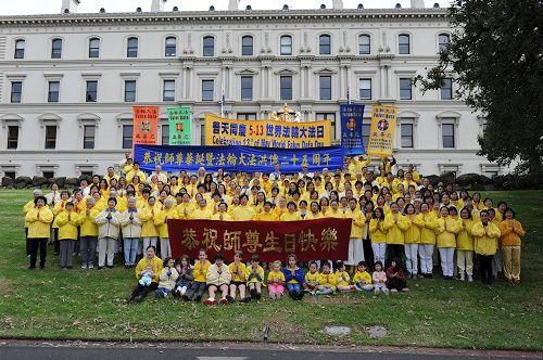 """二零一七年五月六日,墨尔本法轮功学员聚集在市中心菲兹洛伊公园(Fitzroy Garden),提前庆祝""""五一三世界法轮大法日""""。(明慧网)"""